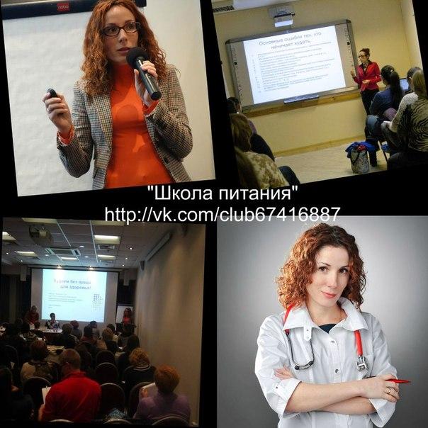 диетолог проекта взвешенные люди юлия бастригина